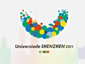 universiade2011_1_3.jpg
